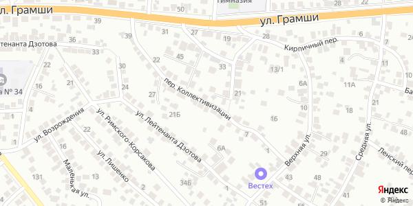Коллективизации Переулок в Воронеже