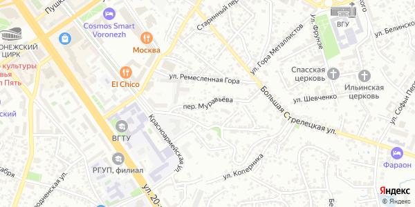 Муравьева Переулок в Воронеже
