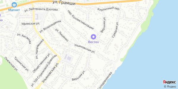 Верхняя Улица в Воронеже