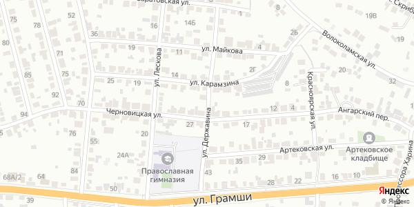 Державина Улица в Воронеже