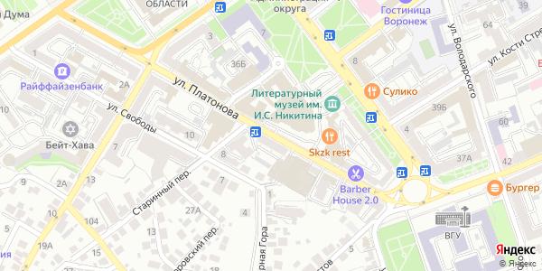 Платонова Улица в Воронеже