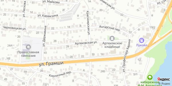 Артековская Улица в Воронеже