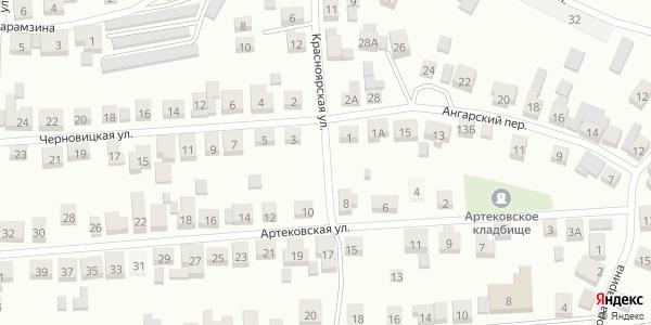 Красноярская Улица в Воронеже