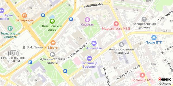 Дзержинского Улица в Воронеже
