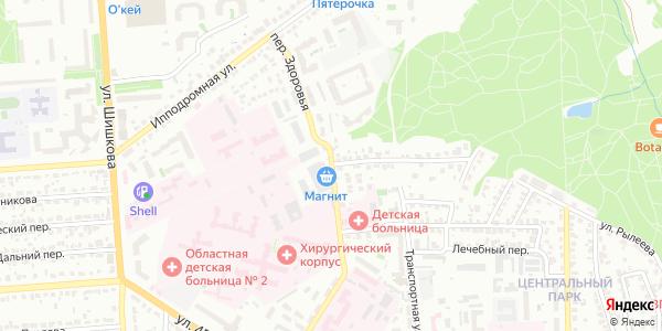 Здоровья Переулок в Воронеже