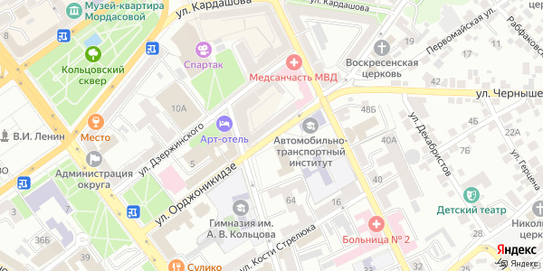Орджоникидзе Улица в Воронеже