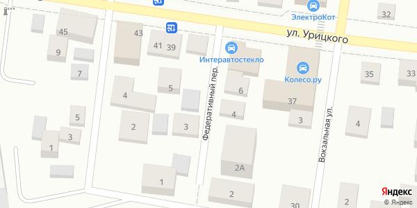 Федеративный Переулок в Воронеже