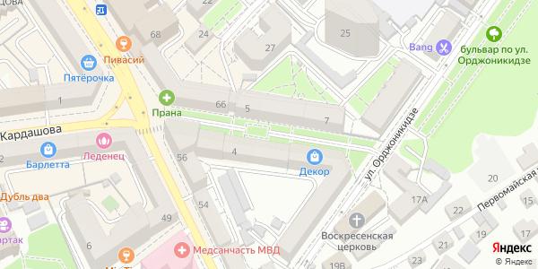 Есенинская аллея Бульвар в Воронеже