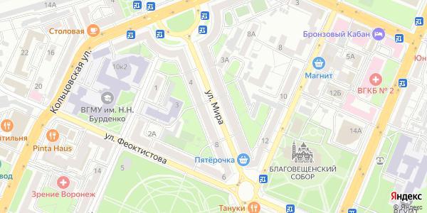 Мира Улица в Воронеже