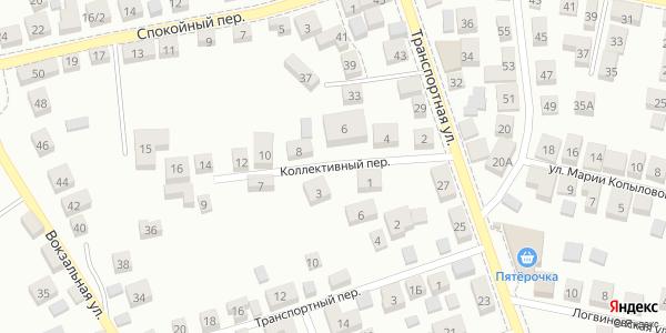 Коллективный Переулок в Воронеже