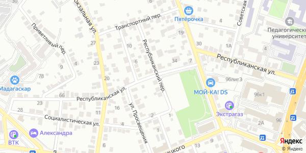 Республиканская Улица в Воронеже