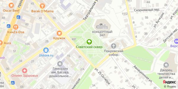 Советская Площадь в Воронеже