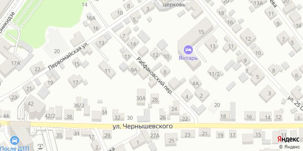 Рабфаковский Переулок в Воронеже