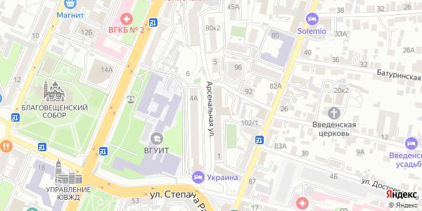 Арсенальная Улица в Воронеже