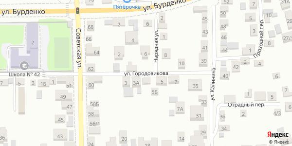 Городовикова Улица в Воронеже