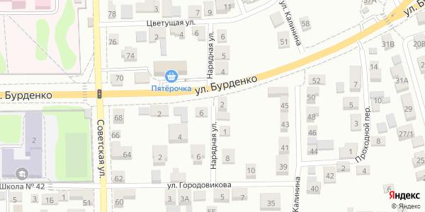 Нарядная Улица в Воронеже