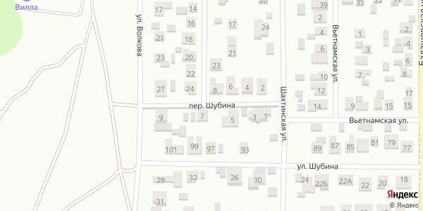 Шубина Переулок в Воронеже