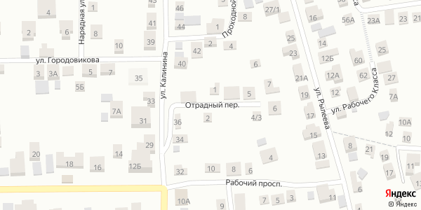 Отрадный Переулок в Воронеже