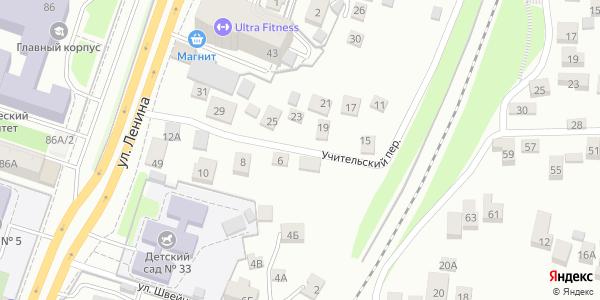 Учительский Переулок в Воронеже