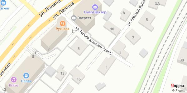 Героев Красной Армии Улица в Воронеже
