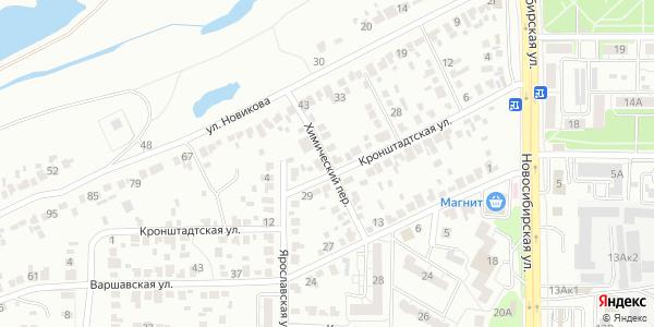 Химический Переулок в Воронеже