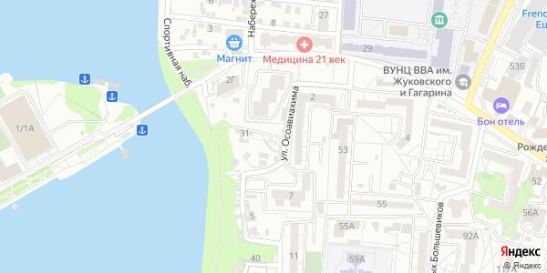 Осоавиахима Улица в Воронеже