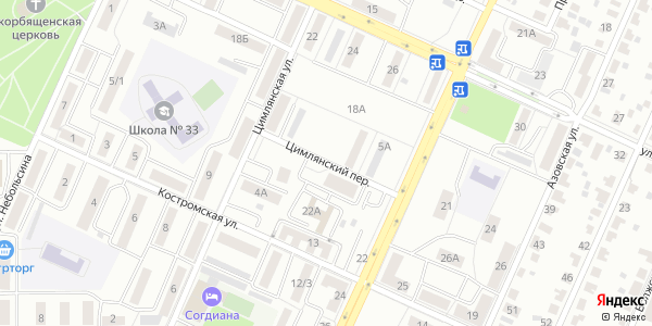 Цимлянский Переулок в Воронеже