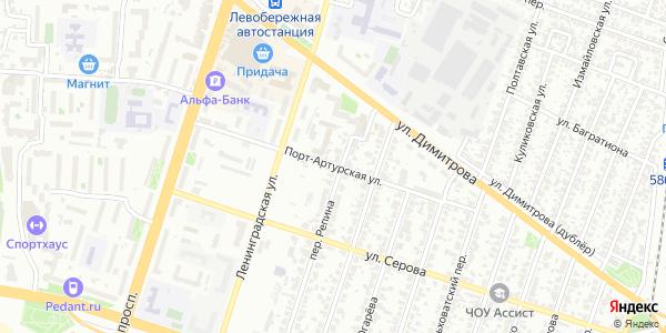 Порт-Артурская Улица в Воронеже