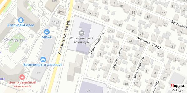Гранитный Переулок в Воронеже