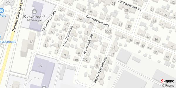 Флотский Переулок в Воронеже