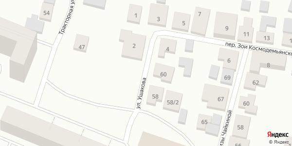 Ушакова Улица в Воронеже
