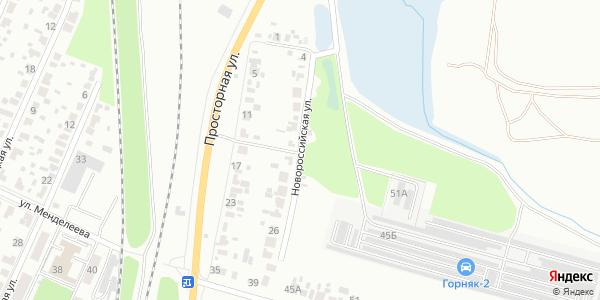 Новороссийская Улица в Воронеже