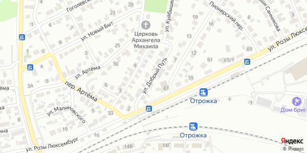 Добрый путь Улица в Воронеже