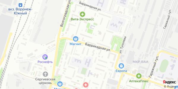 Баррикадная Улица в Воронеже