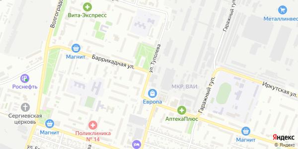 Туполева Улица в Воронеже