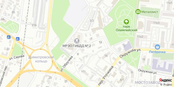 Обручева Улица в Воронеже