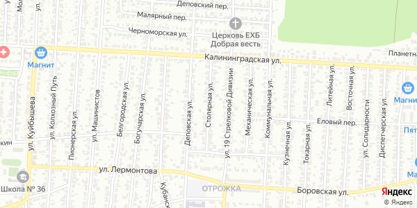 Столярная Улица в Воронеже