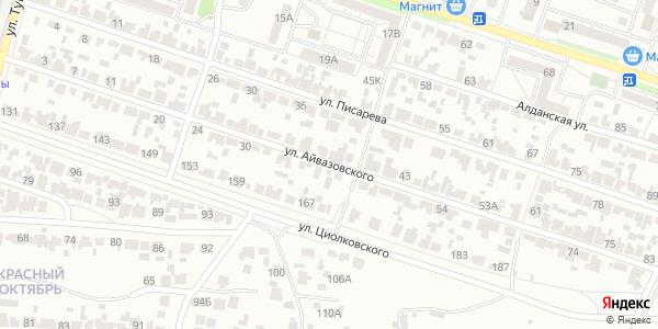 Айвазовского Улица в Воронеже
