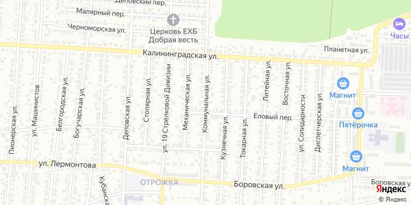 Коммунальная Улица в Воронеже