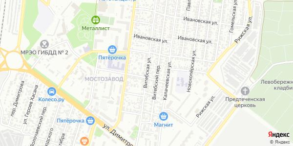 Витебская Улица в Воронеже