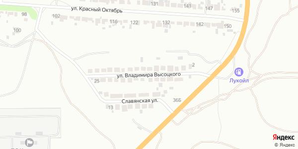 Владимира Высоцкого Улица в Воронеже