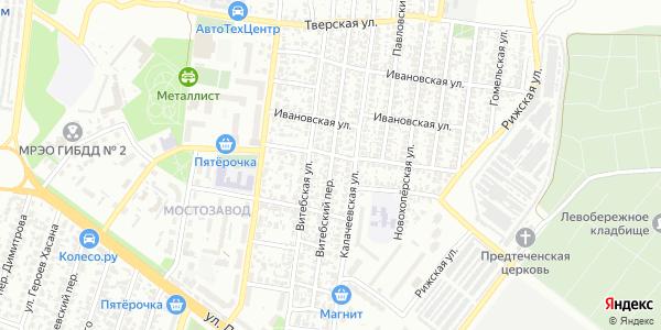Витебский Переулок в Воронеже