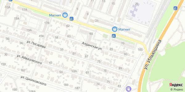 Алданская Улица в Воронеже