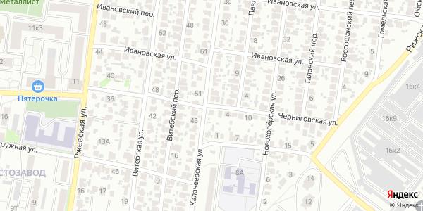 Черниговская Улица в Воронеже