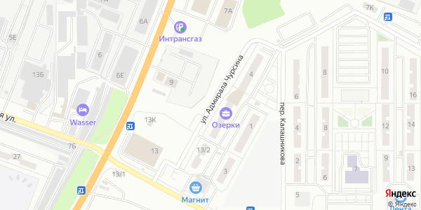 Адмирала Чурсина Улица в Воронеже