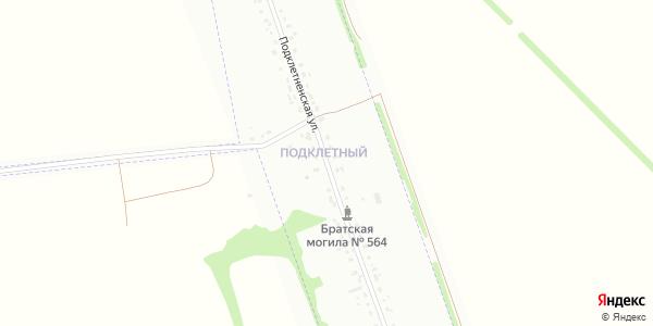 Подклетненская Улица в Воронеже