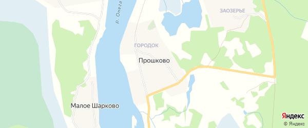 Карта деревни Прошково в Архангельской области с улицами и номерами домов