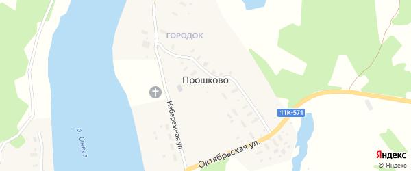 Заозерская улица на карте деревни Прошково с номерами домов