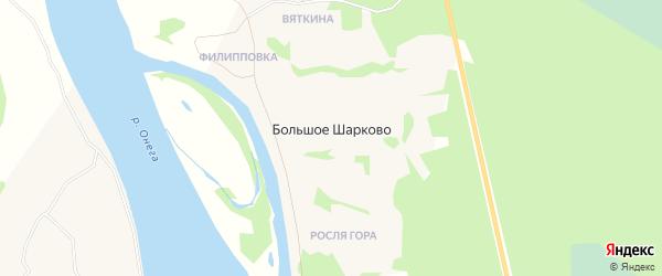 Карта деревни Большое Шарково в Архангельской области с улицами и номерами домов