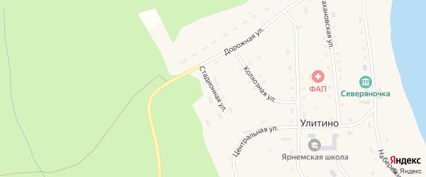 Стадионная улица на карте поселка Улитино с номерами домов